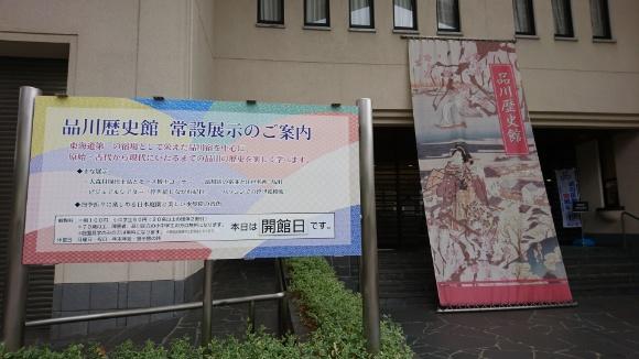 2017-06-13T20:43:27.jpg